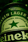 Heineken iPod Touch Wallpaper